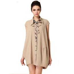 онлайн дрехи