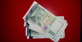 Бързи кредити от банка – да или не?